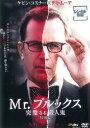 Mr.ブルックス 完璧なる殺人鬼【洋画 ホラー 中古 DVD】メール便可 レンタル落ち