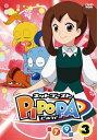 【バーゲンセール】ネットゴースト PIPOPA 3【アニメ 中古 DVD】メール便可 ケース無:: レンタル落ち