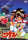 【bs】【中古】DVD▼魔神英雄伝 ワタル2 Vol.2(第7話〜第12話)▽レンタル落ち