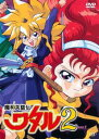 【bs】【中古】DVD▼魔神英雄伝 ワタル2 Vol.7(第37話〜第42話)▽レンタル落ち