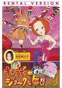 キャラディのジョークな毎日 3【アニメ 中古 DVD】メール便可 レンタル落ち