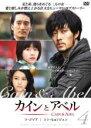 【bs】【中古】DVD▼カインとアベル 4(第7話〜第8話)▽レンタル落ち【韓国ドラマ】