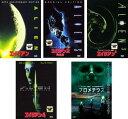 【バーゲンセール】SS【中古】DVD▼エイリアン(5枚セット)1、2、3、4、プロメテウス▽レンタル落ち 全5巻【ホラー】