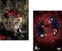 劇場版 SPEC スペック 結 2枚セット 漸ノ篇、爻ノ篇【全巻 邦画 中古 DVD】メール便可 レンタル落ち