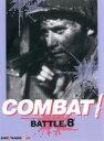 【バーゲンセール】【中古】DVD▼COMBAT! DVD BATTLE 8