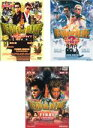 【バーゲンセール】【送料無料】SS【中古】DVD▼DEAD OR ALIVE(3枚セット)犯罪者、2 逃亡者、FINAL▽レンタル落ち 全3巻【極道】