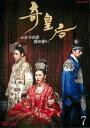 【中古】DVD▼奇皇后 ふたつの愛 涙の誓い 7(第13話〜第14話)▽レンタル落ち【韓国ドラマ】