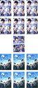 全巻セット【送料無料】【中古】DVD▼コード・ブルー ドクターヘリ緊急救命(13枚セット)第1シーズン 全6巻 + スペシャル + 第2シーズン 全6巻▽レンタ...