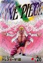 【中古】DVD▼ONE PIECE ワンピース 17thシーズン ドレスローザ編 R-26(729話〜732話)▽レンタル落ち