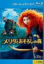 【中古】Blu-ray▼メリダとおそろしの森 ブルーレイディスク▽レンタル落ち【ディズニー】