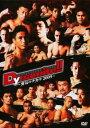 DVD>スポーツ>格闘技・武道>キックボクシング商品ページ。レビューが多い順(価格帯指定なし)第2位