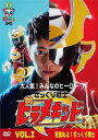 【中古】DVD▼ピラメキーノ DVD 2 ざっくり戦士 ピラメキッド Vol.1