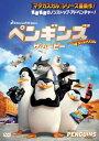 ペンギンズ FROM マダガスカル ザ・ムービー【アニメ 中古 DVD】メール便可 レンタル落ち