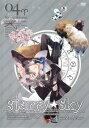 Starry☆Sky 4 Episode Arie【アニメ 中古 DVD】メール便可 レンタル落ち