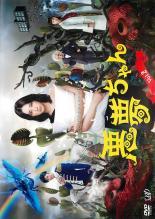 【バーゲンセール】【中古】DVD▼悪夢ちゃん 2(第3話、第4話)▽レンタル落ち【テレビドラマ】