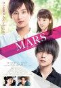 MARS ただ、君を愛してる【邦画 中古 DVD】メール便可 レンタル落ち