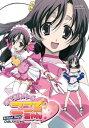 School Days OVAスペシャル マジカルハート☆こころちゃん【アニメ 中古 DVD】メール便可 レンタル落ち