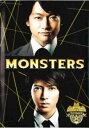 【中古】DVD▼MONSTERS 4(第6話、第7話)▽レンタル落ち【テレビドラマ】