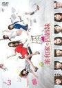 【中古】DVD▼華和家の四姉妹 3(第5話、第6話)▽レンタル落ち【テレビドラマ】