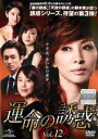 DVD>TVドラマ>アジア・韓国>ヒューマン商品ページ。レビューが多い順(価格帯指定なし)第5位
