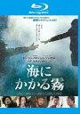 Blu-ray>アジア・韓国>サスペンス・ミステリー商品ページ。レビューが多い順(価格帯指定なし)第3位