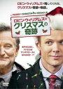 ロビン ウィリアムズのクリスマスの奇跡【洋画 中古 DVD】メール便可 レンタル落ち