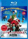 メール便可 【中古】Blu-ray▼アーサー・クリスマスの大冒険 ブルーレイディスク▽レンタル落ち