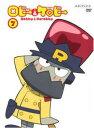 ロビーとケロビー 7 第25話~第28話 【アニメ 中古 DVD】メール便可 レンタル落ち