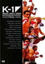 K-1 WORLD MAX 2009 World Championship Tournament FINAL【スポーツ 中古 DVD】メール便可 レンタル落ち