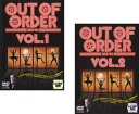 OUT OF ORDER 笑うな! 2枚セット 1、2【全巻 お笑い