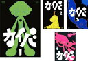 カイバ 4枚セット 第1話〜第12話 最終【全巻セット アニメ 中古 DVD】送料無料 レンタル落ち