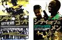 シティ・オブ・ゴッド、シティ・オブ・メン 2枚セット 【全巻 洋画 中古 DVD】メール便可 レンタル落ち