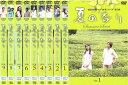 全巻セット【送料無料】【中古】DVD▼夏の香り(9枚セット)第1章〜最終章▽レンタル落ち【韓国ドラマ】【ソン・イェジン】【10P03Dec16】