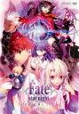 劇場版 Fate/stay night Heaven's Feel I.presage flower【アニメ 中古 DVD】メール便可 レンタル落ち