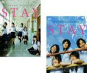 STAY ステイ 2枚セット 1、2【全巻セット 邦画 中古 DVD】メール便可 レンタル落ち