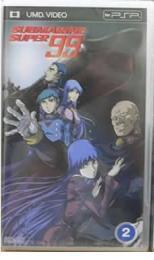 新品DVD▼サブマリン スーパー99 Vol2 SUBMARINE SUPER 99(UMDーVideo)