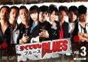 ろくでなしBLUES 3(第7話〜第9話)【邦画 中古 DVD】メール便可 ケース無:: レンタル落ち