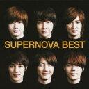 SUPERNOVA BEST 通常盤【CD、音楽 中古 CD】メール便可 ケース無:: レンタル落ち
