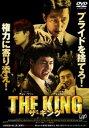 【クーポンあり】ザ・キング【洋画 韓国 中古 DVD】メール便可 レンタル落ち