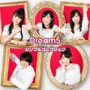 Dream5 5th Anniversary シングルコレクション【CD、音楽 中古 CD】メール便可 ケース無:: レンタル落ち
