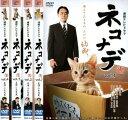 ネコナデ 4枚セット 第一話~最終回【全巻セット 邦画 中古 DVD】レンタル落ち