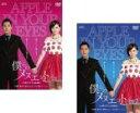 僕らのメヌエット 台湾オリジナル放送版 2BOXセット 1、2 字幕のみ【洋画 海外ドラマ 新古 DVD】 セル専用