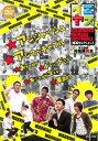 イエヤス 爆笑セレクション Vol.1【お笑い 中古 DVD】メール便可 ケース無:: レンタル落ち