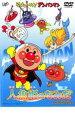 【中古】DVD▼それいけ!アンパンマン 人魚姫のなみだ▽レンタル落ち【10P01Oct16】