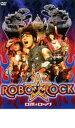 ROBO☆ROCK ロボ ロック【邦画 中古 DVD】メール便可 ケース無:: レンタル落ち