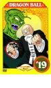 【中古】DVD▼DRAGON BALL ドラゴンボール #19(109〜114)▽レンタル落ち