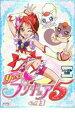 【中古】DVD▼Yes!プリキュア5 Vol.3▽レンタル落ち【10P03Dec16】