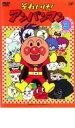 【中古】DVD▼それいけ!アンパンマン '06 3▽レンタル落ち