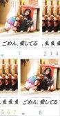 全巻セットSS【中古】DVD▼ごめん、愛してる(8枚セット)第1話〜最終話▽レンタル落ち【韓国ドラマ】【05P29Jul16】