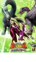 【バーゲンセール】【中古】DVD▼古代王者 恐竜キング Dキッズ・アドベンチャー 7▽レンタル落ち